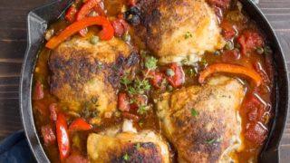 Chicken Cacciatore Recipe for Two